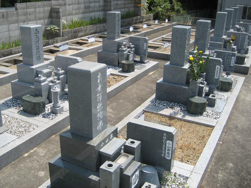 栄東墓地の写真2