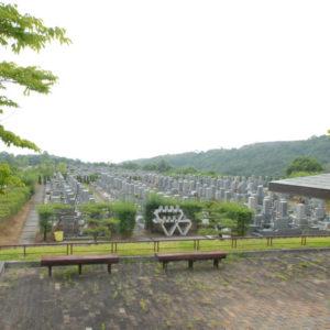 西神墓園の写真3