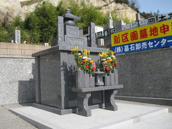 永代供養墓やすらぎの塔