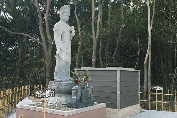 合祀墓の写真