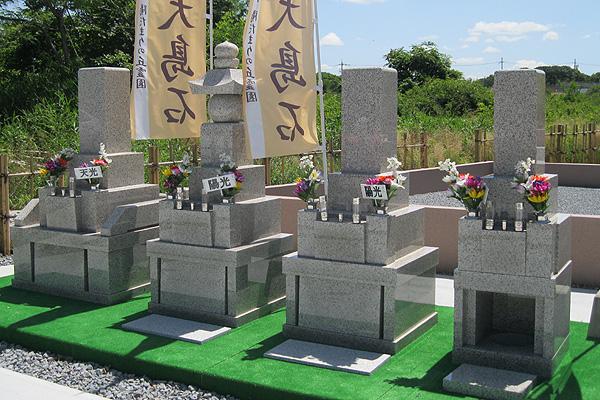 家族墓の写真