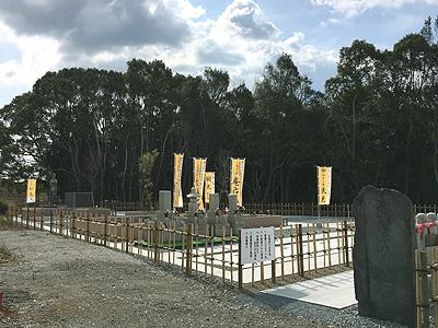 陽だまりの丘霊園写真3